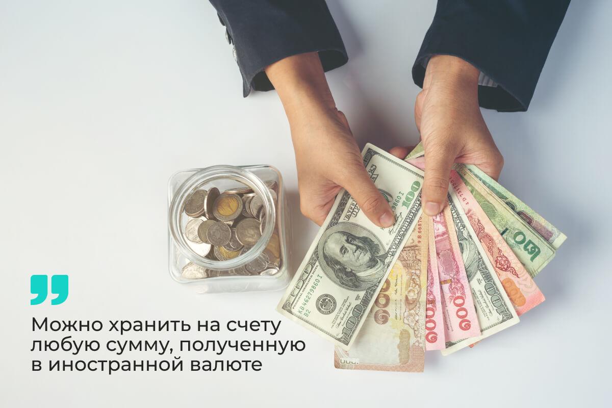 Электронные деньги - налогообложение юридических лиц и ИП 5
